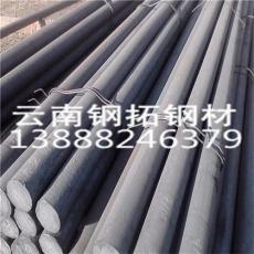 貴州圓鋼市場報價/昆明模具圓鋼直銷