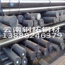 最實惠的圓鋼方鋼直銷/昆明20CrMo圓鋼價格