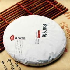 云南普洱 南国公主公元218 生茶 七子饼