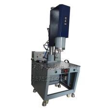 天津超声波塑料焊接 天津超声波焊接机