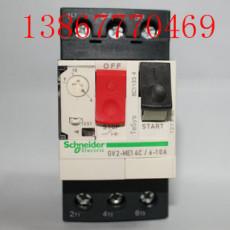 GV2-ME16C电流9-14A断路器