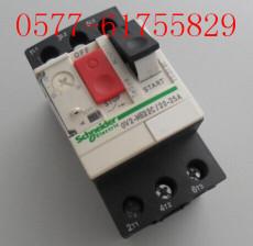 GV2-ME22C电动机启动器