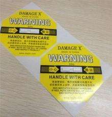 东莞shockwatch防震动标签冲击指示器DAMAGE