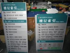 郴州市第四人民医院标识导向系统工程如期完
