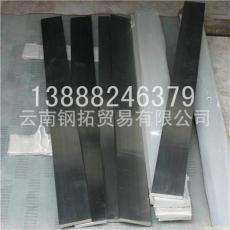 圓鋼扁鋼扁鐵型號/昆明冷拉帶鋼報價