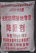 青岛鑫科JZG-02 JZG-03型长效降阻剂