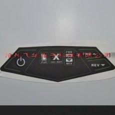 飞华定制PVC导电银浆控制面板