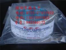 供应CCC铝线