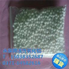 镇江市活性氧化铝干燥剂厂家
