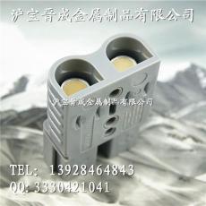佛山电动车连接器端子 广州叉车连接器端子