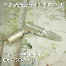廣州電源插頭插座端子 廣州電源連接器端子