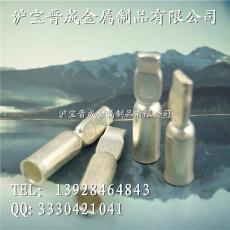 廣州大電流連接器端子 電動車連接器端子