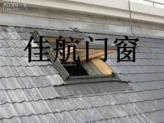 安徽铝合金电动天窗 安徽一字型天窗