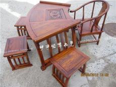 簡約現代中式實木扇形茶桌 茶桌椅組合
