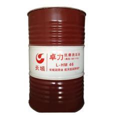 青島長城潤滑油 長城卓力46抗磨液壓油