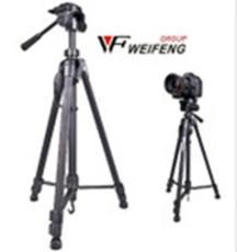 偉峰WT3560鋁合金攝影三腳架單反專用三角架