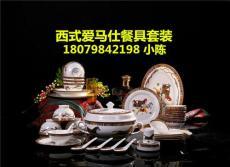 高白瓷餐具 餐具的价格 酒店用瓷