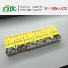 淄博手帕纸定做 淄博广告手帕纸定做厂家