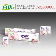 济宁手帕纸定做 济宁广告手帕纸定做厂家