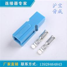 廣東電源插頭插座端子 大電流連接器端子