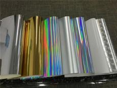 廠家力薦 高檔玻璃卡紙-白玻璃卡紙生產工藝