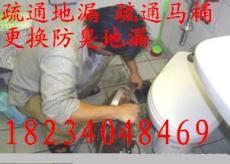 太原服装城维修暖气水管漏水清洗地暖打压