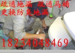 太原服裝城維修暖氣水管漏水清洗地暖打壓