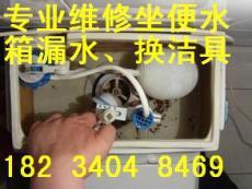 太原并州东街维修水管 维修暖气 更换阀门