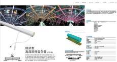 LED轮廓灯照明厂家 LED线型灯照明厂家