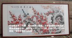 深圳福田區哪里有字畫裝裱店 可以上門安裝