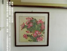深圳十字繡裝裱 福田字畫裱框 室內裝飾畫