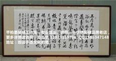 深圳福田公司字畫裝裱 酒店裝飾畫采購批發