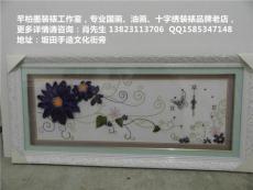 深圳罗湖办公室字画装裱 家居装饰画采购