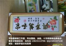 深圳龙华婚纱摄影框定制 相片墙画框批发