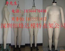 山東AlvaForm人體制衣模特