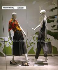 玛丝菲尔女装模特 marisfrolg橱窗陈列模特