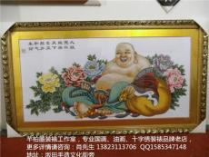 深圳裱画 深圳画框制作 深圳画廊画框裱画厂
