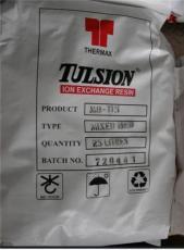 铁离子去除树脂TulsionT-IIR