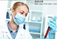 粪肠球菌 台湾进口 乳酸菌冻干粉 包被菌种