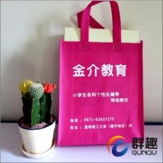 昆明环保袋是无纺布材质定做印字印logo批发