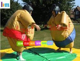 安徽池州趣味体育器材相扑服男人间较量
