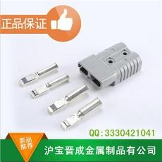 220V電源接插件端子 50A接線端子接插件