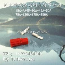 工業插頭插座連接器端子 工業防水插座端子