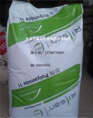 PA11 BESVO A FDA擠出級PA11 法國阿科瑪