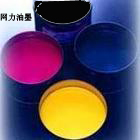 户外防晒油墨3-5年不变色防紫外线油墨
