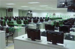 出售政府双人培训升降电脑桌