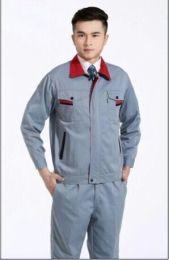 东莞东城订做工作服厂服工衣职业装哪家好