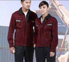 东莞南城订做工作服职业装工衣厂服哪家好