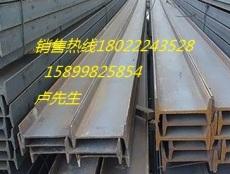 广东佛山工字钢批发/价格优惠/规格齐全