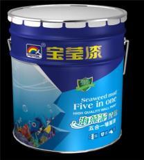 廣東寶瑩漆教你如何開最盈利的油漆涂料店
